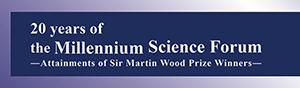 20th Sir Martin Wood Science Prize for Japan